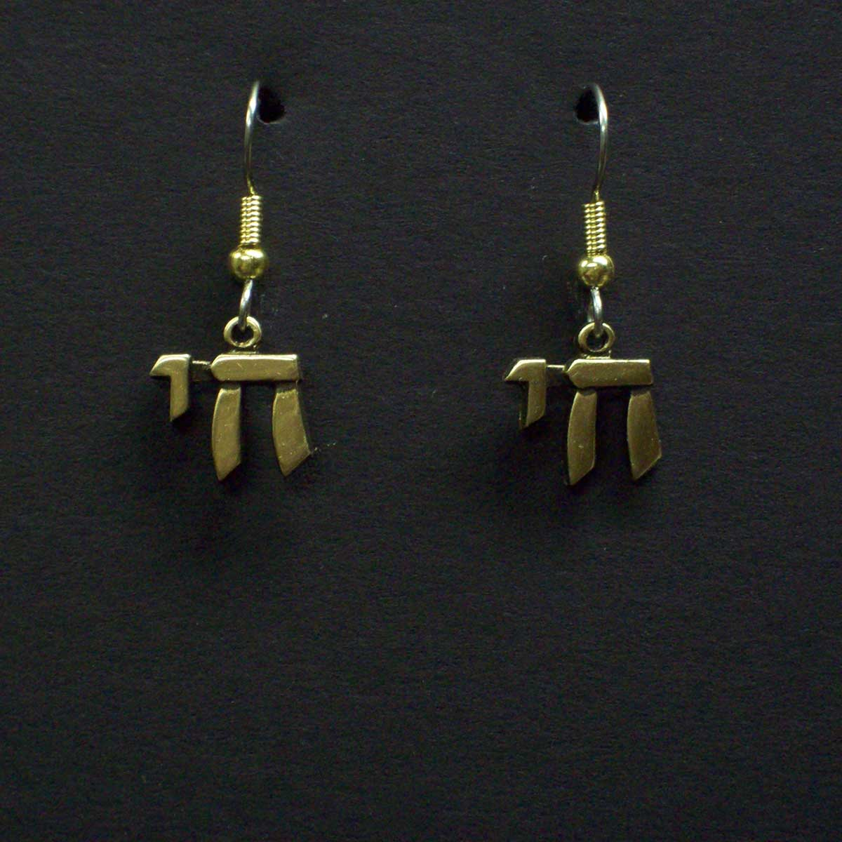 Small Dangle Chai Earrings